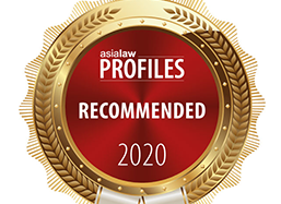 asialaw Profiles 2020 Edition